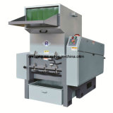 Plastic Powerful Granulator with New Design (plastic recycling for PET)