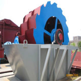 Sea Sand Washer/Screw Sand Washing Machine for Sale