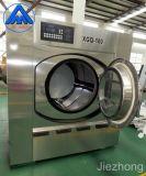 Washing and Dewatering Machine/Stainless Steel Tub/XGQ-100