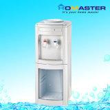 Vertical Hot Cold Water Dispenser (VD5)