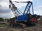 Used Kobelco 7150 Crane P&H 150t Crawler Crane