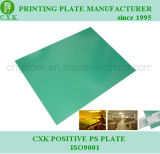 Offset Printing PS Plate Made in China