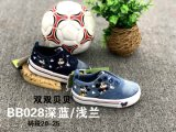 New Fashion Whole Sale Vulcanzied Canvas Kids Shoes Child Shoes Baby Shoes
