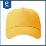2017 High Quality 100% Cotton Plain Baseball Cap