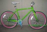 700c Sport Bike/Fixed Gear Bicycle
