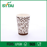 Custom Company Logo Ptinting Wholesale Single Wall Paper Cup