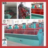Copper Ore Flotation Separatot /Beneficiation Machine/Flotation Machine