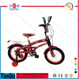 latest Children Bike for Boys and Girls Style Kids Bicycle