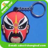 Supply Custom Rubber Soft PVC Keychain (SLF-KC084)