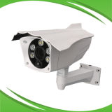 PIR Detection Ahd Waterproof CCTV Camera