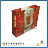 Manufaturer Paper Bag Shopping Gift Bag (GJ-Bag075)