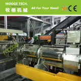 High efficient double stage film pelletizing line