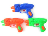 Cheap Water Gun Kids Water Gun Toy 10252365