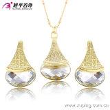 Xuping Women Latest Model Fashion Jewelry CZ Crystal Eements Jewelry Set -63671