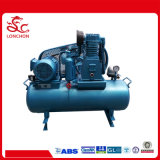 Z Type Low Pressure 1.0MPa Air Cooling Marine Air Compressor