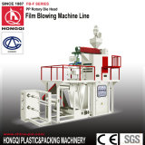 Rotary Machine Head Polypropylene Film Blowing Machine Set (SJ-60/FM600, SJ-75/FM800)