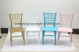Resin Folding Chair for Wedding/Party/All Event