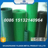 PVC Welded Wire Mesh PVC Coated Green Fence