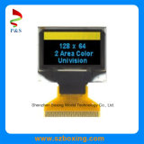 0.96-Inch 128 X 64p OLED Display with Yellow and Blue Colors