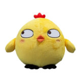 Child Plush Toy Custom Plush Toy