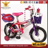 2016 Factory Direct Sale babies Cycle with Football Box