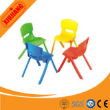 High Quality Colorful Plastic Kids Chair