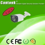 Low Price Factory Indoor Vandalproof Plastic Dome Camera with 1.0MP