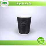 Hot Coffee Ripple Cup (4, 8, 10oz)