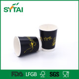 Hot Sale High Quality Wholesale Double Wall Paper Cup with Lid
