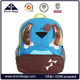 New Cartoon Design Child School Bag Kids Book Backpack Bag