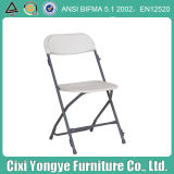 Public Outdoor Steel Plastic Folding Chair for Wedding