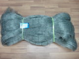 Flat Line Nylon Monofilament Nets