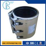 Plastic PVC Pipe Repair Clamp