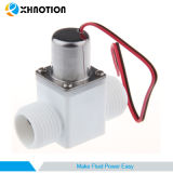 Bi-Stable Solenoid Valve Male Electric Solenoid Valve Water Inlet Flow Switch 3-12V DC