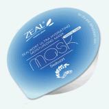 Organic Plant Ultra Hydrating&Moisturizing Facial Mask Skin Care