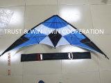 160cm*75cm Stunt Kite with Double Kite Handles