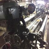 Yue Long 280 Second-Hand Rapier Loom Machinery