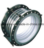 PTFE Lined Metal Shell Expansion Joints