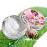 Afy Gold Snail Moisturizing Whitening Anti-Dark Circle Facial Cream Nourish Snail Repair Skin Care Face Cream Whitening Cream