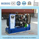 150kw to 1000kw Weichai Diesel Power Generation with Open Type