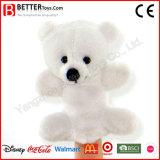 Stuffed Animal Soft Toy Bear Finger/Hand Puppet for Children/Kids