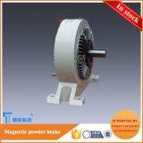Block Type out Shaft Magnetic Powder Brake 2.5nm Pbs-0025