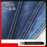 Kinds of 10s Slub 12.1oz Denim Fabric Stored Sale