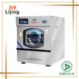 Hotel Cleaning Equipment Washing and Dewatering Machine 100kg