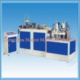 High-Efficiency Paper Cup Making Machine Prices