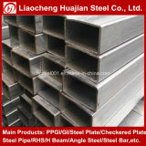 Hot Rolled Rectangular Steel Tube Manufacturer From China