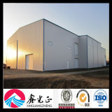 Pre Engineered Steel Workshop Building (SSW-90)