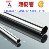 SUS304, 316 Welded Stainless Steel Pipes and Tubes