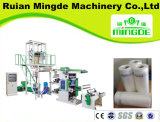 Film Blowing Machine with Flexible Printing Connect-Line Set (SJ-YT)