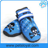 Breathable Dog Shoes Soft Knitting Paw Protector with Reflective Velcro